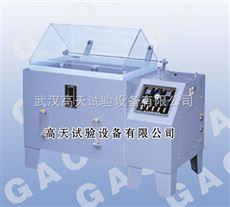 GT-Y-60湖北高天盐雾腐蚀试验箱现货