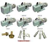 2XZ-0.25旋片真空泵,单相直联旋片真空泵价格,上海联旋片真空泵批发