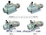 WX-0.5旋片式真空泵,无油旋片式真空泵批发
