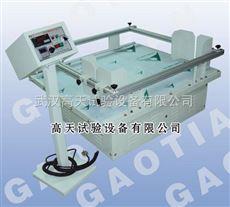GT-MZ-200往复式汽车模拟运输振动试验台