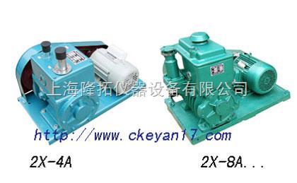 真空泵,皮带式真空泵价格,上海皮带旋片真空泵厂家