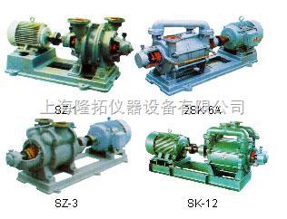 SK-1.5水環式真空泵批發,上海水環式真空泵廠家
