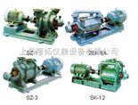SK-1.5水环式真空泵批发,上海水环式真空泵厂家