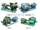 SK-3真空泵,供应水环式真空泵,水环式真空泵厂家,湖南水环式真空泵