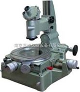 JX6(JGX-2)大型工具显微镜江苏南京温诺仪器提供