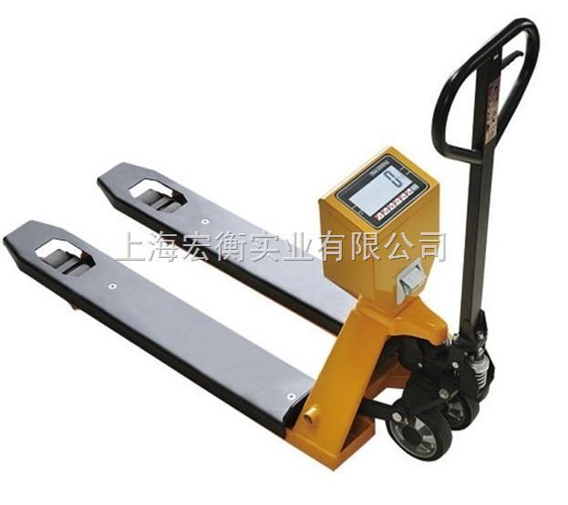 3吨不锈钢电子叉车秤(国家检验合格)上海3T不锈钢叉车秤