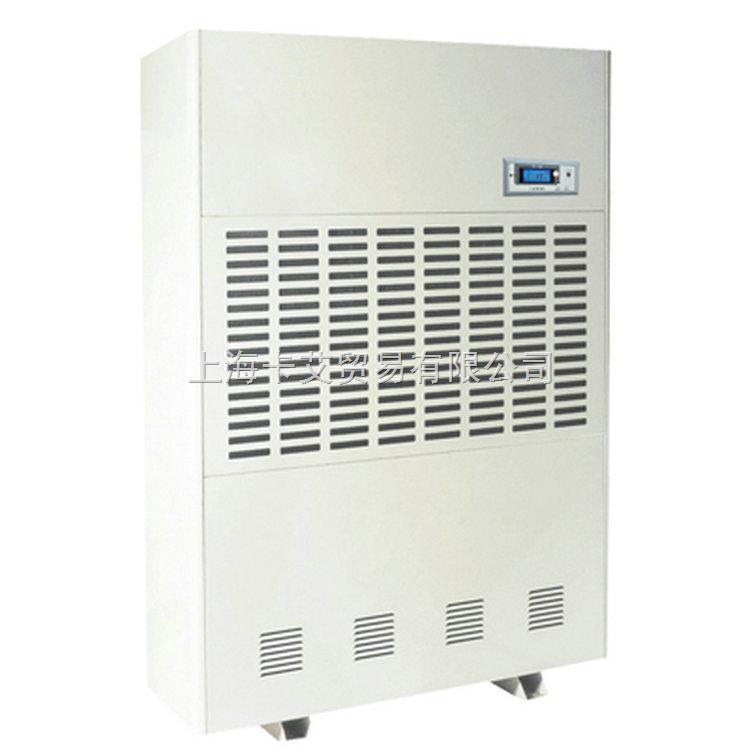 AF-40H 工业除湿机 商用抽湿机 家用去湿机 除湿设备 干燥设备