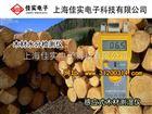 FD-100家具板材水分仪,红松木快速水分测量仪