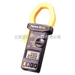 PROVA6601-三相钩式电力计/三相钳式电力计/三相功率计/三相功率表