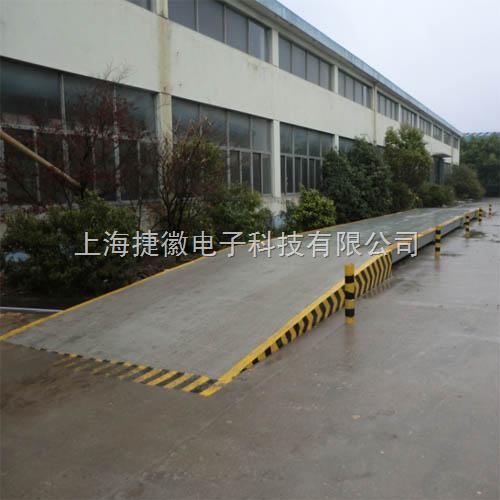 SCS 100吨汽车衡