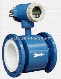 LS-LDE-污水流量计*污水流量计价格*污水流量计供应