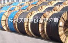 供应KGGRP硅橡胶控制电缆