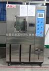 重庆蒸汽老化试验机
