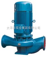 ISG100-200ISG立式管道离心泵