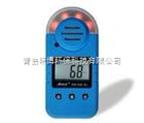 便携式可燃气体浓度检测仪