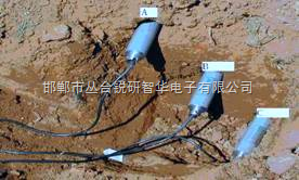 超高精超低价FDR原理土壤湿度水分传感器