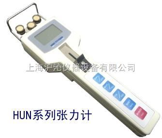 紗線 紡織張力儀HUN-2000