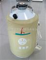 东莞便携式液氮罐\亚希液氮罐\液氮罐价格