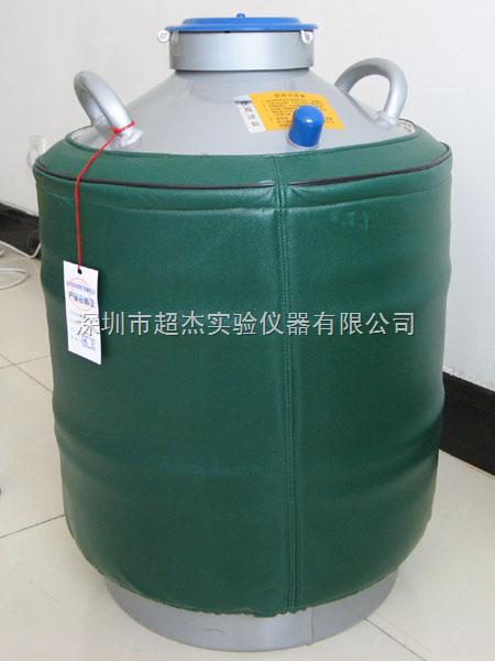 清远亚希液氮罐价格\便携式液氮生物容器经销商