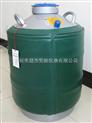 汕头便携式液氮罐\液氮罐价格\液氮罐厂家