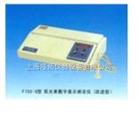 F732-S测汞仪(改进型),生产双光束数字显示测汞仪,