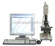 纤维细度分析仪/纤维分析仪/纤维投影仪