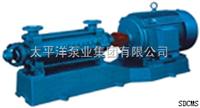 2GC-5×7GC型离心泵 锅炉给水离心泵
