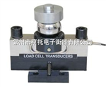 30T桥式传感器 /地磅传感器