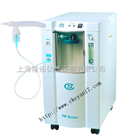 7F-3型医用制氧机(带雾化),医用制氧机生产厂家,7F-3型医用制氧机