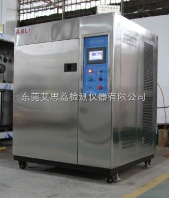 高低温试验箱,低温冲击试验机生产商