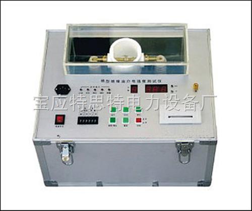 厂家直销TST 绝缘油电强度测试仪