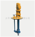 IH型耐腐蝕化工泵