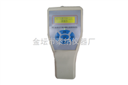PM2.5颗粒物测定仪