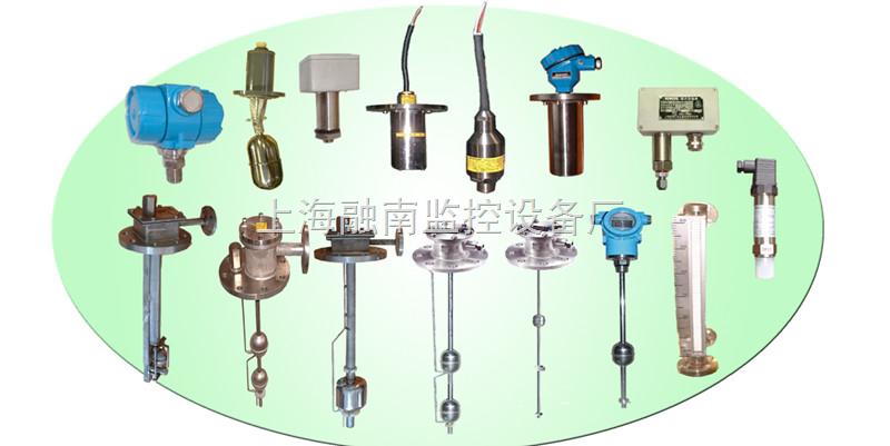 RNYB-01-各类压力温度变送器及液位测量装置