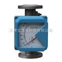 包頭金屬管浮子流量計,指針式金屬管浮子流量計價格,液體浮子流量計
