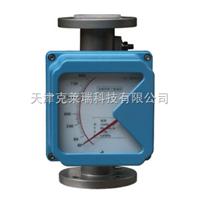 江西金屬管轉子流量計價格,智能金屬管轉子流量計,金屬管流量計價格