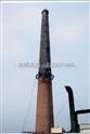 水泥烟囱避雷针更换公司