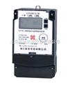 DSSDN722型电子式三相网络多功能电能表