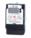 DSSDN722型電子式三相網絡多功能電能表
