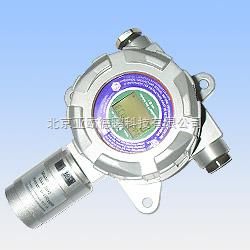 DP-HR100L-NH3-固定式氨氣檢測儀(帶顯示) /固定式氨氣測定儀(帶顯示)