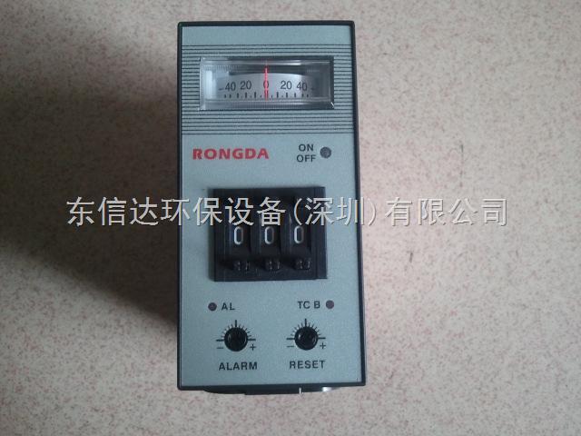 SC-4896DA信易干燥机温控器 信易温控表 烘料桶温控表
