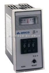 A2DA-RPK干燥机温控表 烘料桶温控器 烘干机温控器 烘料机温控表