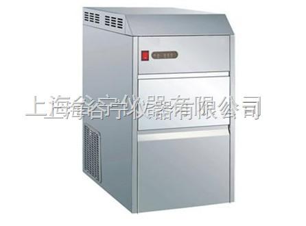 GN-FMB-40颗粒冰制冰机