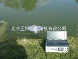 移動式水中放射性連續監測儀/水中核輻射檢測儀