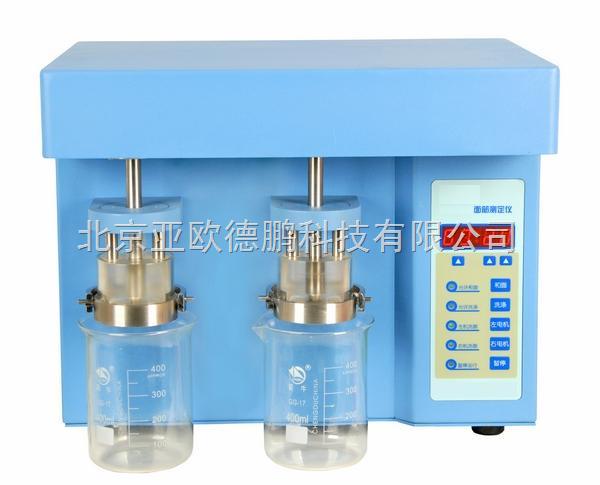 DP-JMG-III-面筋指數測定儀/雙頭面筋測定儀/面筋洗滌儀