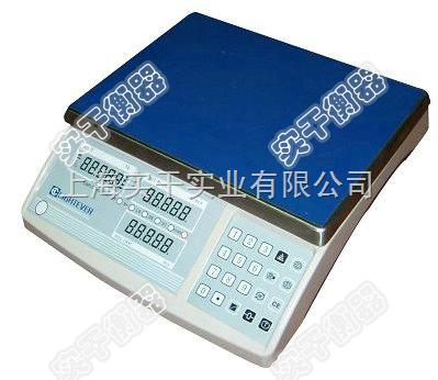 ACS-3kg遼寧防爆電子桌秤價格