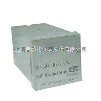 XPZ-02频率-电流转换器上海转速表厂