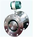 LT-LWGY 涡轮流量计 上海仪华 涡轮流量计厂家直销