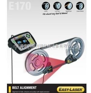 瑞典E170激光皮带轮对中仪现货特价 Easy-Laser D160皮带轮对中仪升级型号