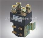 ZJW100J直流电磁接触器